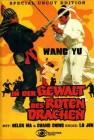 In der Gewalt des roten Drachen - Special Uncut Edition - Co