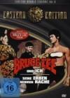 3x Bruce Lee und Ich / Seine Erben nehmen Rache  -- DVD