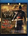 WU JI Die Meister des Schwertes -Blu-ray Chen Kaige Asia Hit