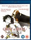 GHOST IN THE SHELL 2 INNOCENCE Blu-ray SciFi Anime Import