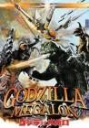 3x Godzilla Vs Megalon  - DVD