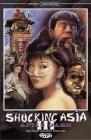 Shocking Asia 3 - After Dark DVD