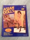 Asian Dolls V1 /N1, USA 1990
