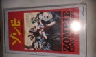 Zombie Dawn of The Dead Vhs Japan