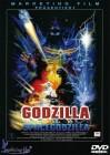 DVD: Godzilla vs. Spacegodzilla    (X)