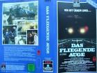 Das fliegende Auge ... Roy Scheider, Warren Oates  ... VHS