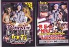 Pimpin Ice-T's Passion - Passie - DVD - Neu