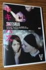 DVD - SUCCUBUS Cosmotropia de Xam Witchhouse UNCUT