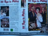 55 Tage in Peking ... Ava Gardner, Charlton Heston ...  VHS