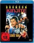 Kinjite - Tödliches Tabu [Blu-ray] (deutsch/uncut) NEU+OVP