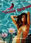 Pussycat Syndrome (Töchter der Venus) - Ajita Wilson - DVD