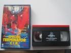 Special Terminator CIA   VIRGIN VIDEO   RAR & TOP!