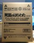 Evil Dead - Remake - Box aus Japan mit deutschem Ton