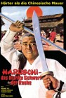 Haruschi das blanke Schwert der Rache - Retrofilm Hartbox B