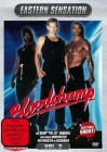 Bloodchamp - DVD - uncut - Albert Pyun