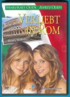Mary-Kate and Ashley Olsen: Verliebt in Rom DVD fast NEUWERT