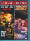 Speed / Speed 2: Cruise Control (2 DVDs) sehr guter Zustand