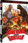 King Kong gegen Godzilla - kleine Hartbox A - OVP