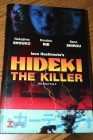 DVD - HIDEKI THE KILLER Evil Dead Trap 2 Gr. Hartbox X-Rated