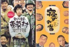 Sammlung -10x -asiatische DVDs - RC3