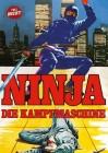 Ninja-die Kampfmaschine (uncut) -- DVD