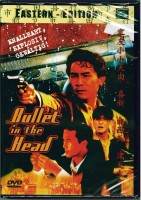 Bullet in the Head - DVD UNCUT