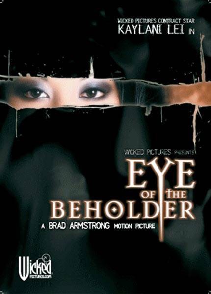 Eye Of Beholder        Wicked