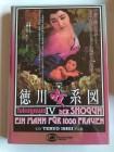 Tokugawa 4 IV - Der Shogun - DVD - kl. Hartbox - Neu/OVP
