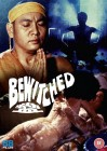 Bewitched (engl. UT, DVD)