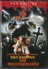 Das Haus an der Friedhofmauer - Red Edition DVD