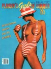PLAYBOY - US Ausgabe - GIRLS OF SUMMER 86