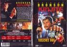 Kinjite - Tödliches Tabu / DVD NEU OVP uncut Bronson Kl. HB