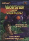 Monster from Green Hell, USA, uncut, NTSC, NEU/OVP