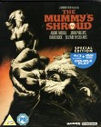 THE MUMMY´S SHROUD Blu-ray + DVD Import Der Fluch der Mumie