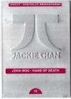 John Woo - JACKIE CHAN - HAND OF DEATH !!!!!