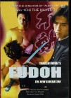 Fudoh - The new Generation (Uncut, deutsche Untertitel)