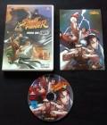 STREET FIGHTER - ROUND ONE: FIGHT! - Deutsch - DVD
