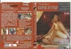 Loving Sex - The Modern Kama Sutra(1813255, DVD,SALE)