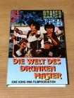 DIE WELT DES DRUNKEN MASTER [DVD] gr. Hartbox AVV lim. 44 St