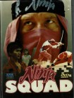 Ninja Squad - Richard Harrison - DVD
