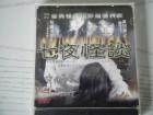 The Ring VCD Import