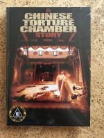 Chinese Torture Chamber 1 - CAT III Series # 07 NEU
