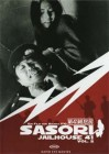 Sasori - Vol. 2 - Jailhouse 41
