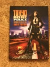 Tokyo Gore Police Uncut Edition kein Blu Ray wie NEU