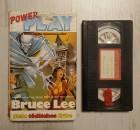 Bruce Lee - Sein tödliches Erbe (Power PlayVideo)