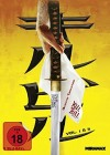 Kill Bill: Volume 1+2 - Mediabook [Blu-ray] [Limited Edition