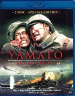 YAMATO The Last Battle - 2x Blu-ray SE Asia Japan Krieg