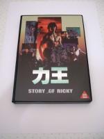 Story of Ricky (Steelcase)