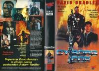 Cyborg Cop (David Bradley/Sam Firstenberg)