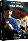 Death Wish 2: Der Mann ohne Gnade (Lim. Mediabook) - Cover A